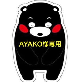 リayako@様専用☆旬な不知火デコ☆た〜っぷり約10kg(フルーツ)