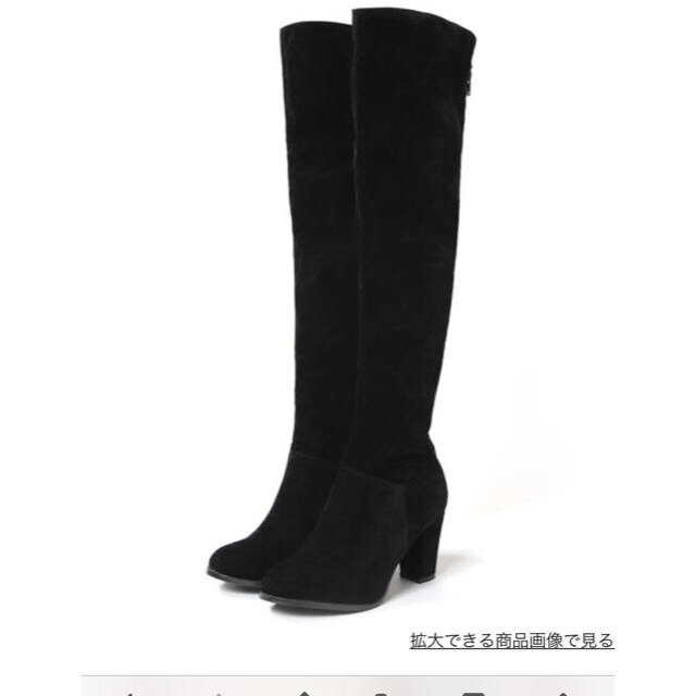 GRL(グレイル)のニーハイブーツ 黒 レディースの靴/シューズ(ブーツ)の商品写真