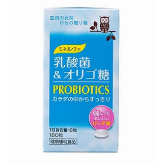 ⭐️ミネルヴァ 乳酸菌&ビフィズス菌⭐️未開封品⭐️(その他)