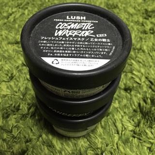 ラッシュ(LUSH)の※注<空箱です⚠️> LUSH空容器3つ(その他)