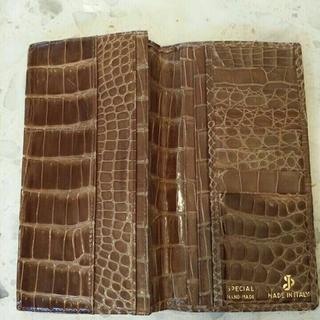 エルメス(Hermes)の買値30万 クロコダイル 財布(長財布)