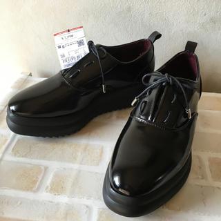 ザラ(ZARA)の新品未使用☆ZARA 厚底シューズ(ローファー/革靴