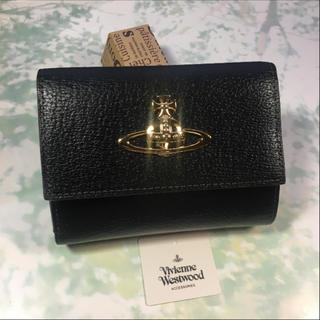 ヴィヴィアンウエストウッド(Vivienne Westwood)の新品☺︎Vivienne Westwood  二つ折り財布 ヴィヴィアン 黒 ※(財布)