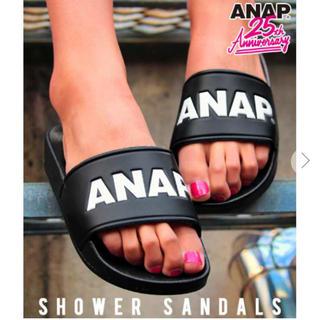 アナップ(ANAP)の新品♡ANAP♡サンダル♡ブラック(ビーチサンダル)