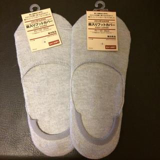 ムジルシリョウヒン(MUJI (無印良品))の無印 靴下 2足セット(ソックス)