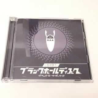 日向電工/ブラックホールディスク 初回限定盤(ボーカロイド)