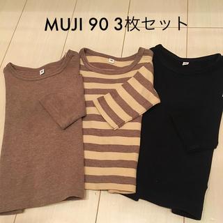 ムジルシリョウヒン(MUJI (無印良品))のお値下げ!無印 中厚手 長袖 3枚セット 90(Tシャツ/カットソー)