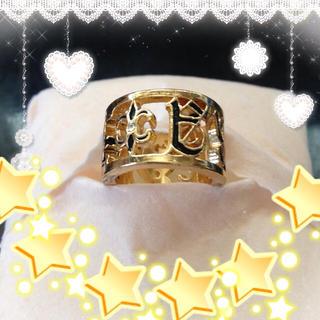 JAGRAゴールドリング(リング(指輪))