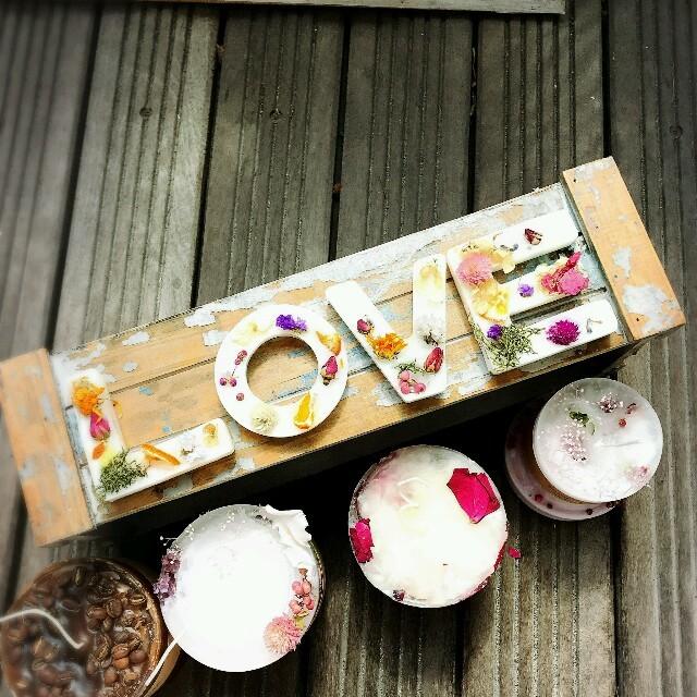 アルファベット LOVE イニシャル アロマワックスバー  ハンドメイドのインテリア/家具(アロマ/キャンドル)の商品写真