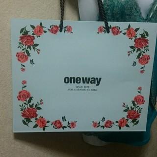 ワンウェイ(one*way)のone way 限定ショッパー(水色)(ショップ袋)