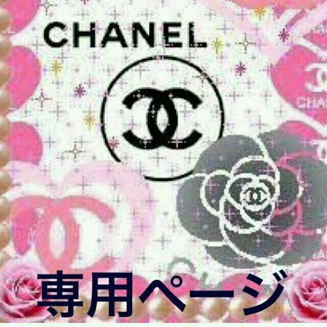 りいちゃん様専用♥スニーカー レディースの靴/シューズ(スニーカー)の商品写真