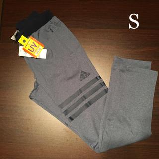 アディダス(adidas)のadidas S(トレーニング用品)