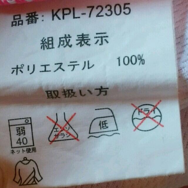 Kaepa(ケイパ)のKaepa パーカー  レディースのトップス(パーカー)の商品写真