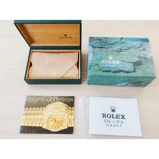 ロレックス(ROLEX)のROLEX(その他)