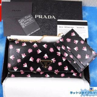 プラダ(PRADA)の質屋★鑑定済 プラダ 長財布 バイカラー ブラック+花柄 新同(財布)