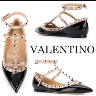 ヴァレンティノガラヴァーニ(valentino garavani)のValentino ロックスタッズ フラット シューズ(バレエシューズ)