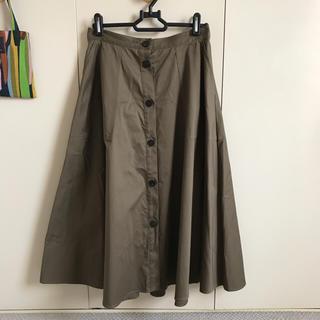 プラージュ(Plage)のプラージュ カーキミモレ丈スカート(ひざ丈スカート)