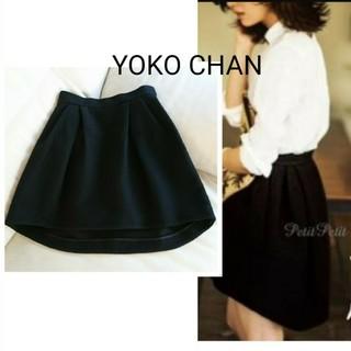 バーニーズニューヨーク(BARNEYS NEW YORK)のYOKO CHAN ヨーコチャンツイードスカート(ひざ丈スカート)