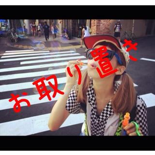 ナイスクラップ(NICE CLAUP)のayakaサン♡ お取り置き商品♡♡(スニーカー)