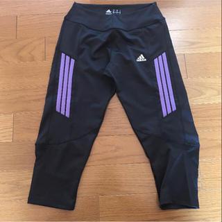 アディダス(adidas)の大セールAdidas パープル スポーツパンツ(ハーフパンツ)