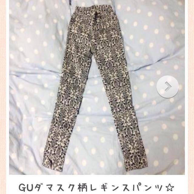 GU(ジーユー)のrachel様お取り置き✴︎ レディースのパンツ(カジュアルパンツ)の商品写真