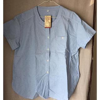 ムジルシリョウヒン(MUJI (無印良品))の新品未使用 無印良品 授乳服(マタニティウェア)