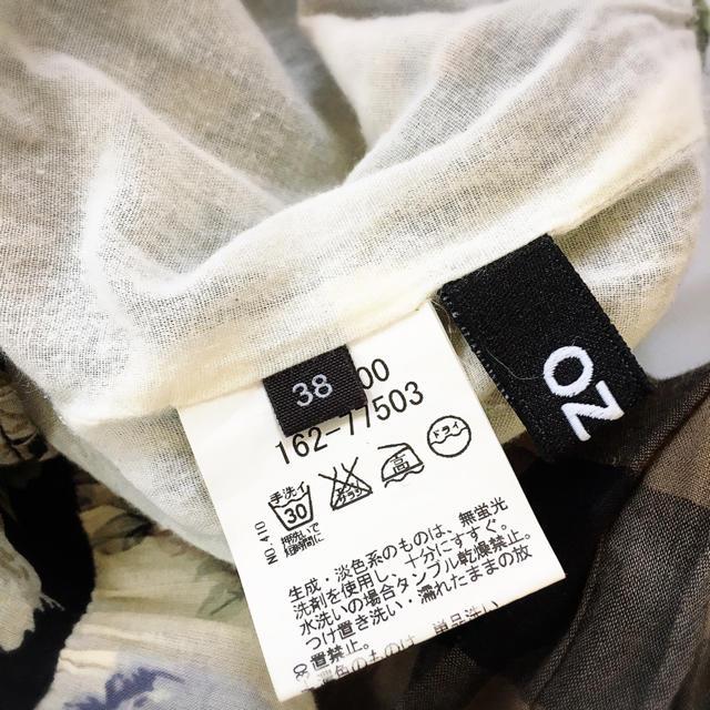OZOC(オゾック)の【花柄パッチワークが可愛い♡】ロングスカート 花柄 チェック レディースのスカート(ロングスカート)の商品写真