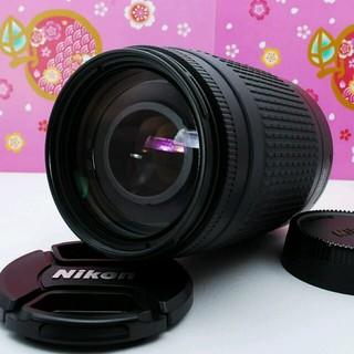 ニコン(Nikon)の★迫力300mm超望遠!!★イベントに最適★ ニコン AF 70-300mm(レンズ(ズーム))