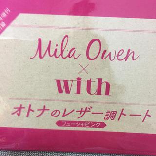 ミラオーウェン(Mila Owen)のwitn 付録 ミラオーウェンミニトートバッグ ピンク(その他)