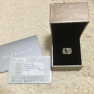 スタージュエリー(STAR JEWELRY)のスタージュエリーピンキーリング(リング(指輪))