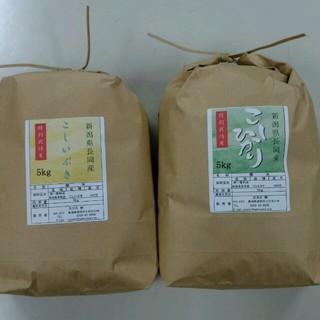 新潟米🍚食べ比べセット(米/穀物)