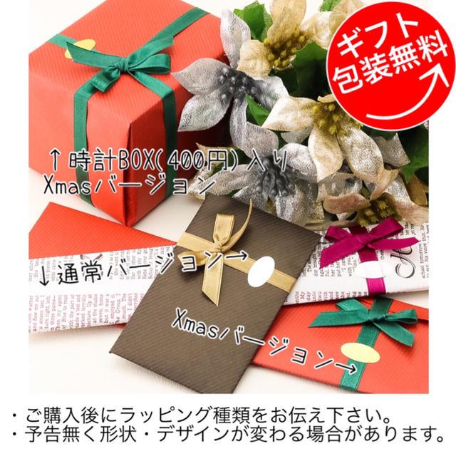 正規T&H♪上品美麗なエレガントスタイル☆J12ブラック レディースのファッション小物(腕時計)の商品写真