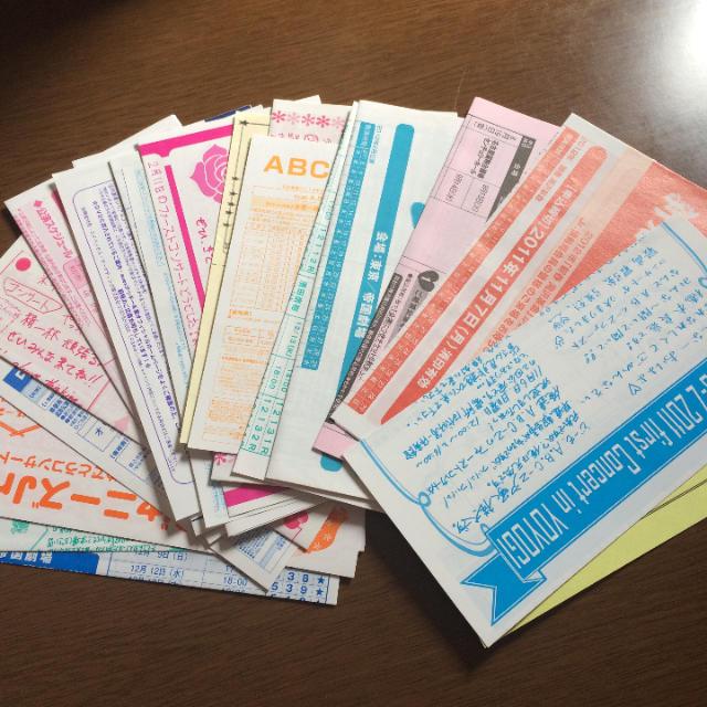 Jr 情報 局 JR東日本:東日本旅客鉄道株式会社
