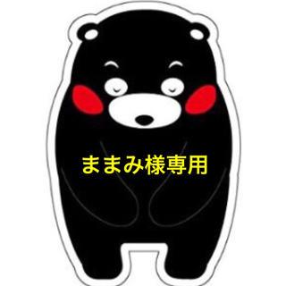 ままみ様専用\熊本産お楽しみセット/北海道送料プラス(フルーツ)
