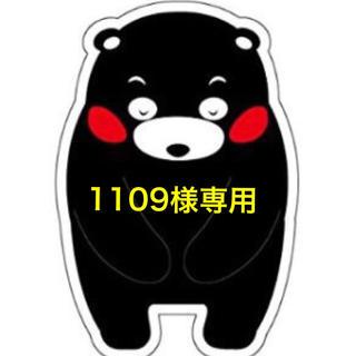 1109様専用☆旬な不知火デコ☆た〜っぷり約10kg(フルーツ)