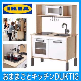 イケア(IKEA)の送料無料 即納 ikea おままごとキッチン イケア(知育玩具)