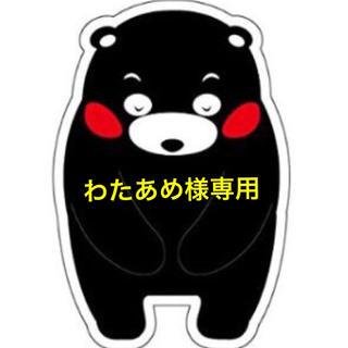 わたあめ様専用☆旬な不知火デコ☆た〜っぷり約10kg(フルーツ)