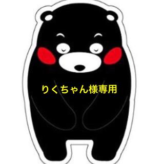 りくちゃん様専用☆今年初出荷★一番なり植木すいか2玉/お試し価格(4)(野菜)
