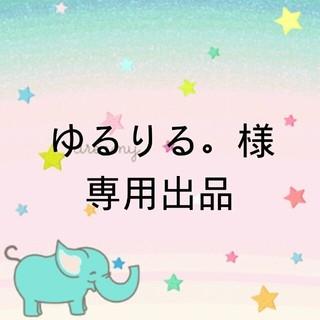 松島聡(アイドルグッズ)