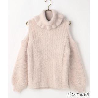 リズリサ(LIZ LISA)のLIZLISA♡肩あきニット(ニット/セーター)