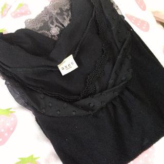 アクシーズファム(axes femme)のアクシーズ(Tシャツ(長袖/七分))