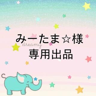 Kis-My-Ft2(アイドルグッズ)