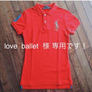 ラルフローレン(Ralph Lauren)のラルフローレン  ビッグポニー ポロシャツ(ポロシャツ)