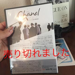 シャネル(CHANEL)のおまとめで売り切れました貴重未開封CHANELDVDと鉛筆セット❣️(外国映画)