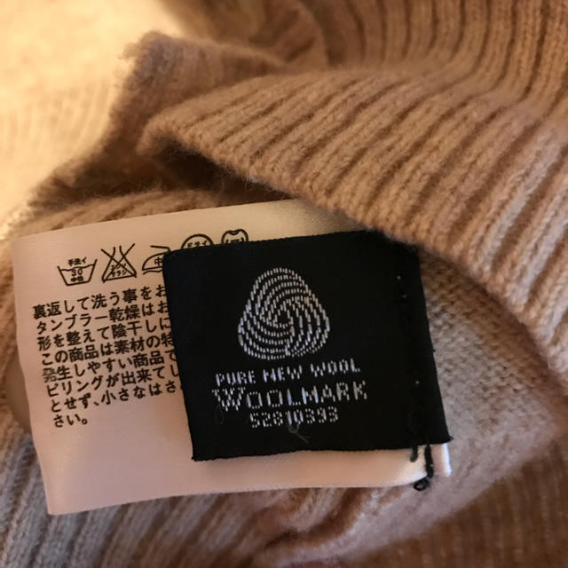 UNIQLO(ユニクロ)のユニクロ ウール カーディガン Mサイズ レディースのトップス(カーディガン)の商品写真