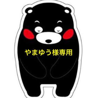 やまゆう様専用☆不知火デコ約10kg(家庭用)(フルーツ)