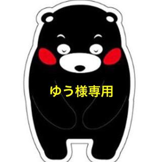 ゆう様専用☆不知火デコ約10kg(家庭用)(フルーツ)
