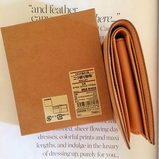 ムジルシリョウヒン(MUJI (無印良品))の【新品】MUJI イタリア産ヌメ革パスケース付二つ折り財布(財布)