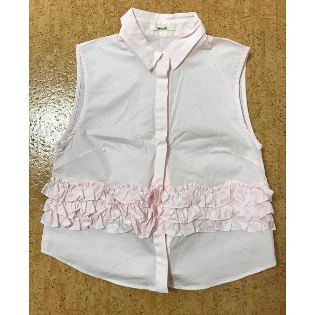 snidel(スナイデル)のsnidel たっぷりフリルブラウス シャツ ピンク レディースのトップス(シャツ/ブラウス(半袖/袖なし))の商品写真