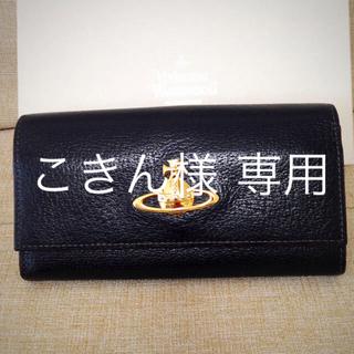 ヴィヴィアンウエストウッド(Vivienne Westwood)の美品!ヴィヴィアンウエストウッド がま口長財布(財布)